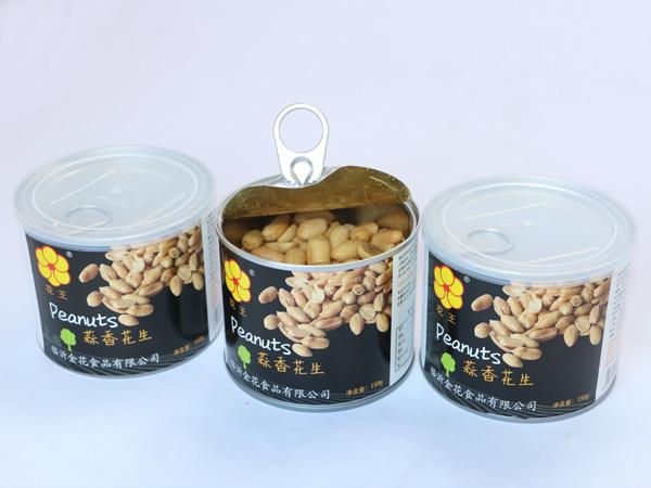 Garlic peanut