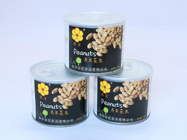 Mustard peanut
